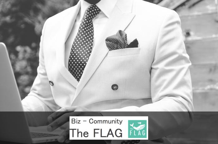 「ファッション業界のビジネスメディア」 THE FLAGコメンテーター