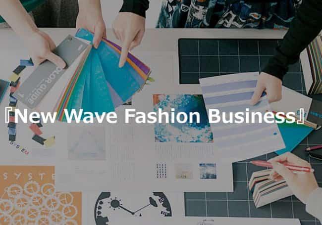 クラウドソーシング進化版「ファッション特化型クリエイティブサービス」の展望
