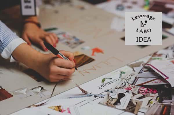 「デザインシンキング」こそ、今のアパレル業界に最も必要な思考法(5連載 最終回)